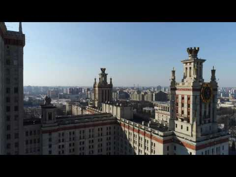 МГУ - Lomonosov Moscow State University
