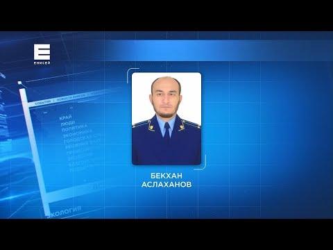 Рассказываем подробности задержания прокурора Березовского района