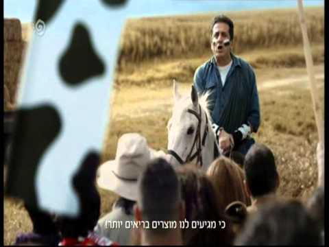Israeli TV program Israeli immigration