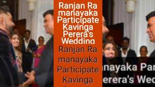 Video Ranjan Ramanayaka Participate Kavinga Perera's Wedding download MP3, 3GP, MP4, WEBM, AVI, FLV Juni 2018