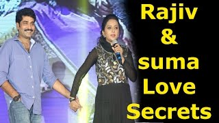 Actor Rajiv Kanakala and Anchor Suma Kanakala Love Story Secrets | Coffees & Movies | HMTV