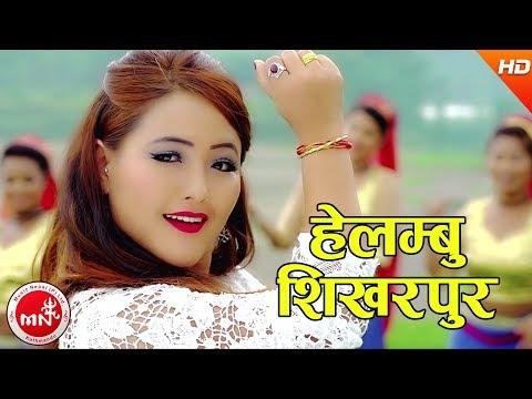 New Lok Dohori   Helambu Shikharpur - Ram Ghimire, Sunil BC & Archana Syangtan Ft. Parbati Rai