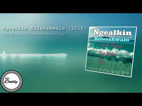 NGEALKIN KILUSAKWALO (2018) - Sean Rii (Dezine), Cape Henslow & Diyun