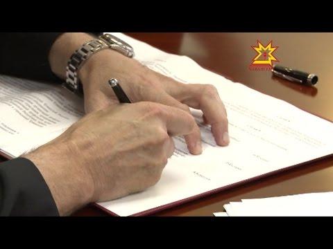 Трехстороннее соглашение о минимальной заработной плате в Чувашии