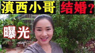 Western Yunnan brother get married? Interview with Zeng Li's ThirdClass Policewoman