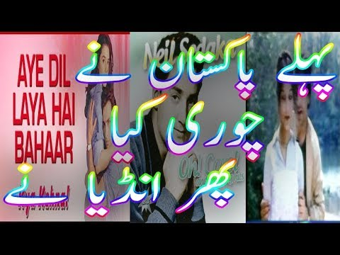 Copied Song- Hollywood Song Copied By Lollywood And Bollywood- Bollywood Copied Songs- Hindi- Urdu