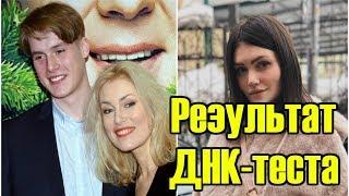 Бари Алибасов рассекретил результат ДНК теста предполагаемого внука Шукшиных