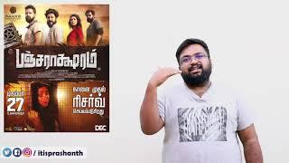 Pancharaaksharam review by Prashanth