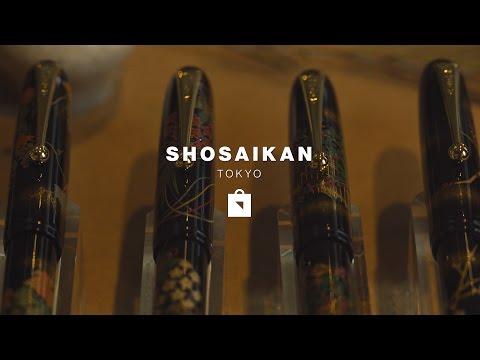 Shosaikan | Black Buddha (Tokyo)