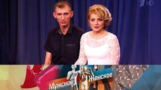 Мужское / Женское - Чудо Чудновец. Выпуск от21.03.2017