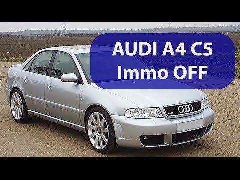 Отключение иммобилайзера Audi A4 B5
