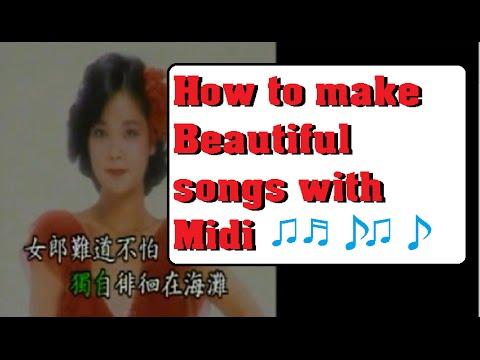 How to make beautiful Midi songs using realistic music conversion MP3 Teresa Teng Hans Zimmer