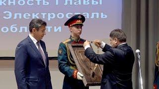 Торжественная инаугурация главы городского округа Электросталь Владимира Яновича Пекарева