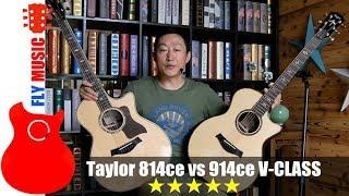 Taylor 814ce v914ce V-class 2018 guitars review吉他评测