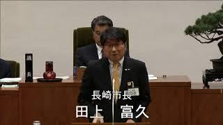 長崎市議会 平成30年9月10日 井上 重久議員 一般質問 thumbnail