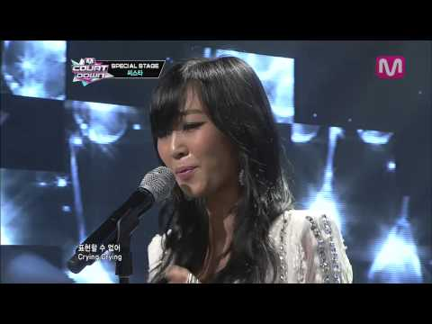 씨스타_Crying (Crying by SISTAR of Mcountdown 2013.7.11)