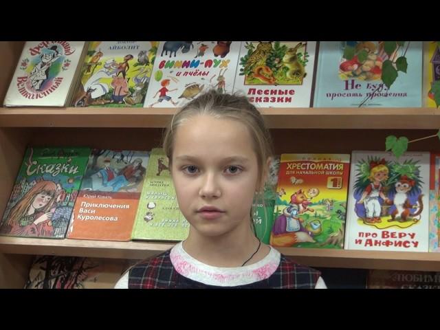 Изображение предпросмотра прочтения – «5Б класс» читают произведение «Свинья под дубом» И.А.Крылова