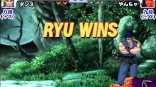 SFIII: 3rd Strike - Amuseum Sendai League Battle [8th & 9th Dan] Part 1