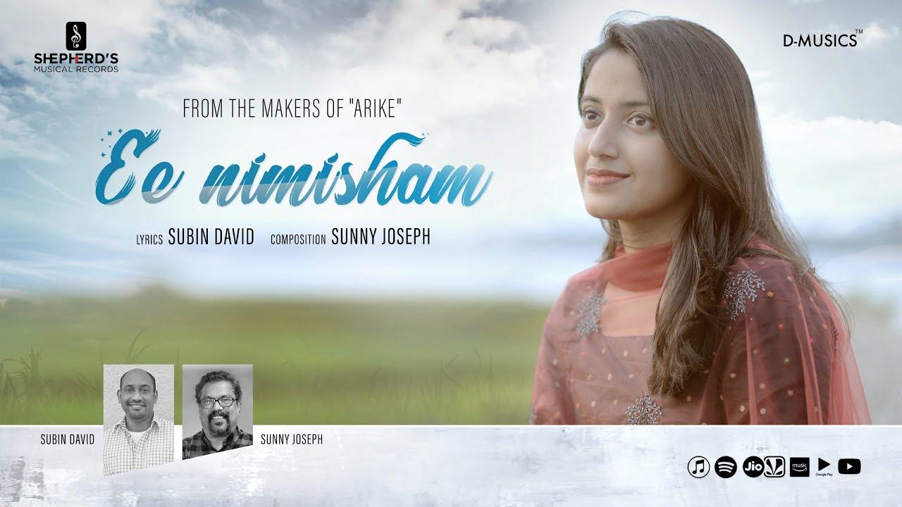 EE NIMISHAM – MARIA KOLADY