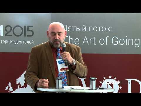 iForum-2015, Stas Khirman, TEC Ventures