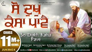 So Dukh Kaisa Paave - New Shabad Gurbani Kirtan AudioJukebox 2021 - Mix Hazoori Ragis - Best Records