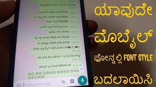 How to Change Font Style in Any Android Device/whatsapp without root in kannada