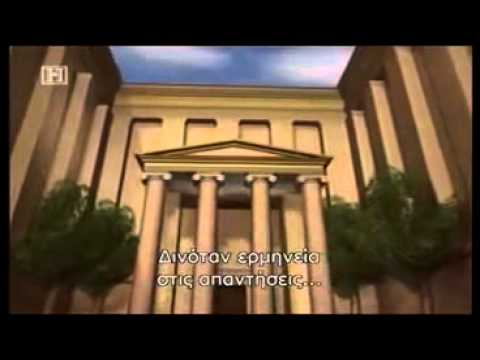 The sanctuaries of Apollo / Τα ιερά του Απόλλωνα.