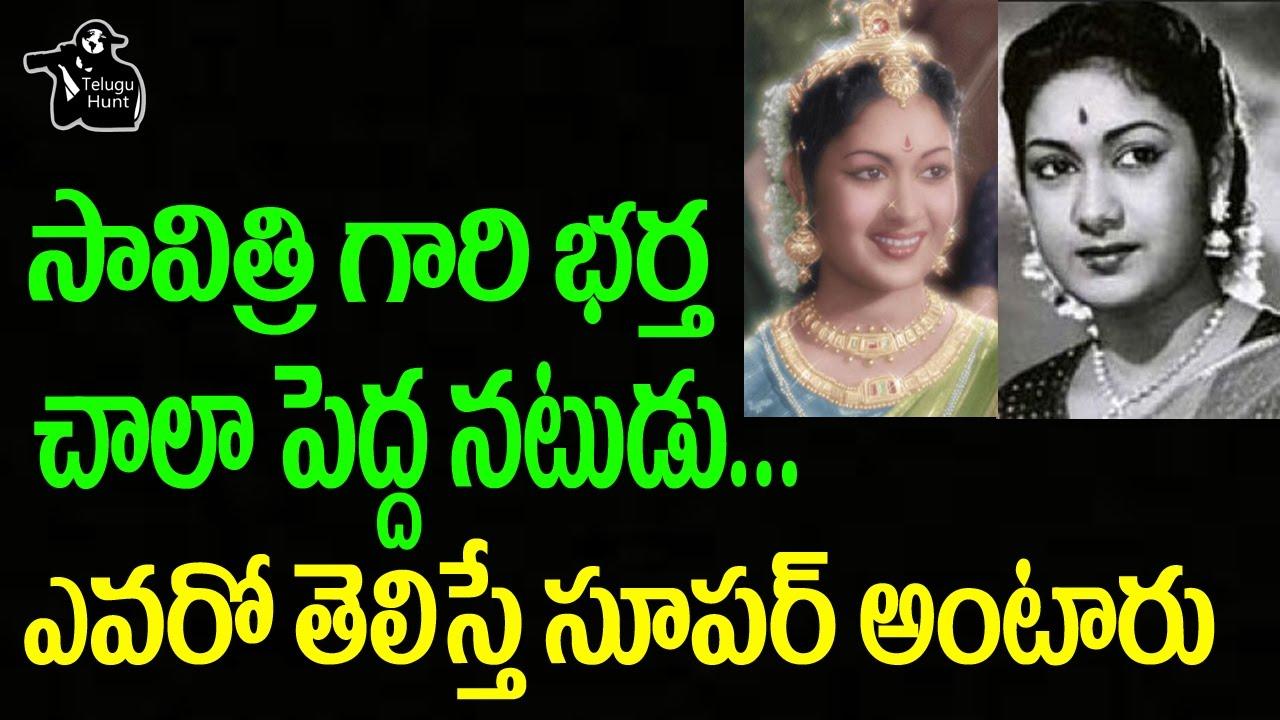 Actress Savitri Husband Gemini Ganesan Unseen Pics
