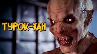 Супер-вампиры Турок-Ханы из сериала Баффи (происхождение, способности, слабости)