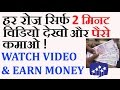 How to Earn by Watching Videos?   WeOne App Income Plan Hindi   WeOne referral code - f47qs
