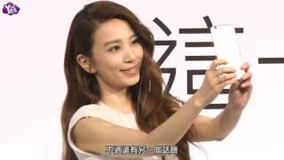 田馥甄讚賞王大陸大平臺 求媒體給Selina前夫空間
