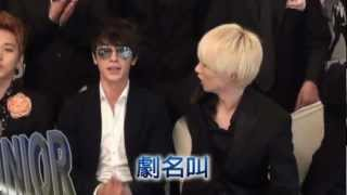 Download All About EunHae - part 3 [ENG]