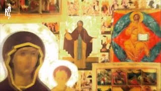 Уроки православной культуры