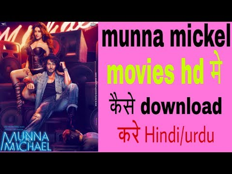 Munna Mickel  HD Me Kaise Download Kare