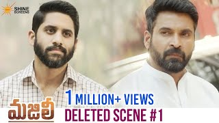 Majili Movie Deleted Scene 1 | Naga Chaitanya | Subbaraju | Samantha | Divyansha | Shine Screens