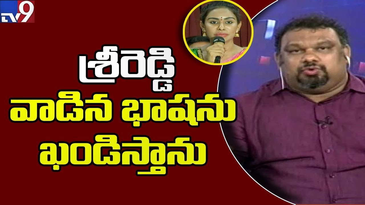 kathi-mahesh-condemns-sri-reddy-s-abusive-comments-on-pawan-kalyan-tv9