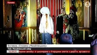 У Києві встановлюють національний рекорд