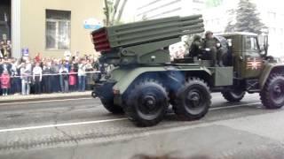 Донецк 9 мая 2016 Военная техника на параде
