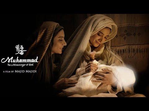 Download Muhammad: The Messenger of God - English subtitles  محمد رسولالله