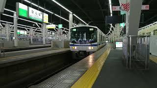 【南海高野線&泉北高速線】なんば駅 区急(フロンティア号):和泉中央行 発車
