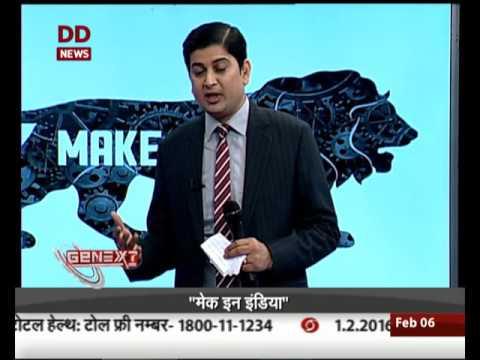 GENEXT: Make in India