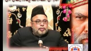 Hazrat Mukhtar-e-Saqafi ke khilaf ek rivaiyat ki tehqeeq - Maulana Sadiq Hasan