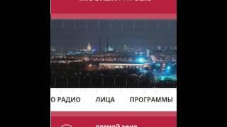 Крохмаль на Радио Москва ФМ (Льготы на Трассе М11)(, 2016-01-01T11:33:34.000Z)