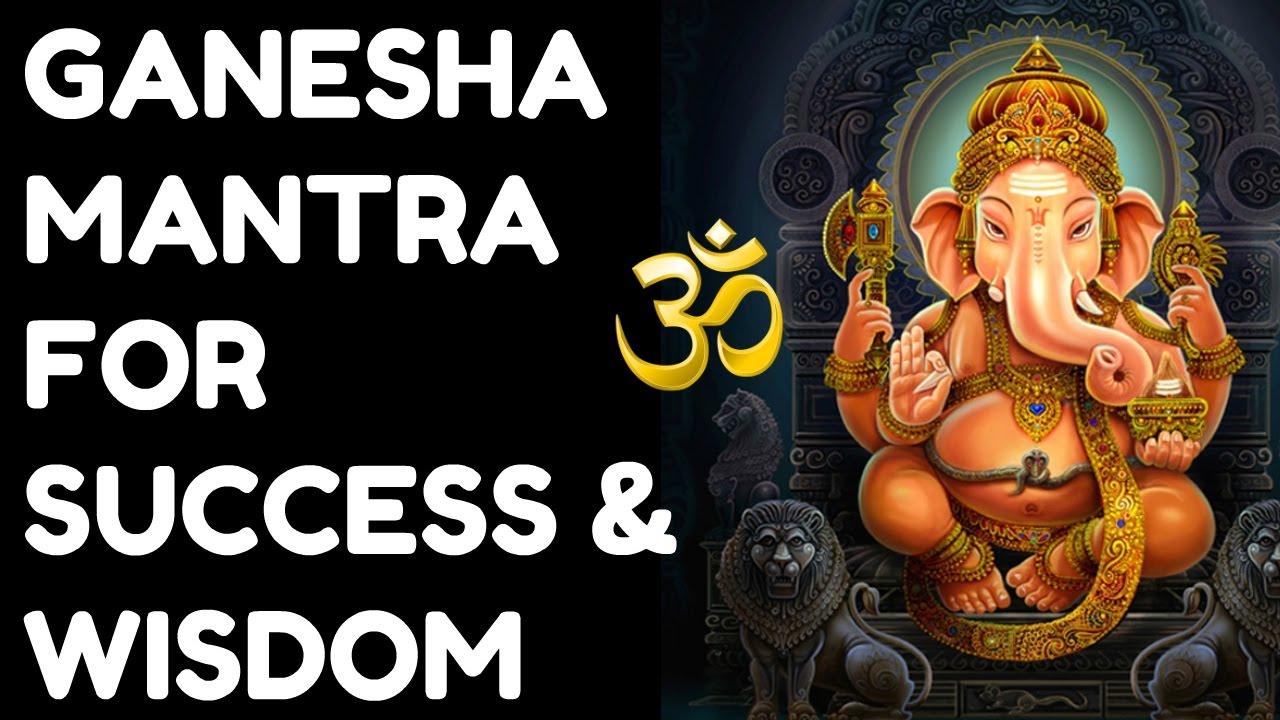 GANESHA MANTRA FOR SUCCESS & WISDOM : VERY POWERFUL !