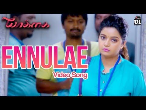 Ennulae - Yaakkai | Video Song | Tanvi Shah | Krishna, Swathi | Yuvan Shankar Raja
