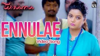 Ennulae Yaakkai Video Song Tanvi Shah Krishna Swathi Yuvan