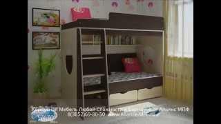 Галерея мебели - Детские на заказ в Барнауле - Корпусная Мебель Любой Сложности(, 2014-08-09T02:16:22.000Z)