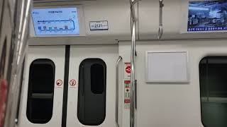 [ 인천 공항 철도 ] 공항화물청사역 접근 / 도착!!