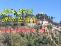 Baba Balak Nath Ji, Deotsidh, Hamirpur, Himachal Pradesh || Himachal Darshan ||