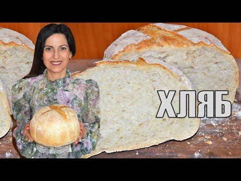 Хляб без месене,